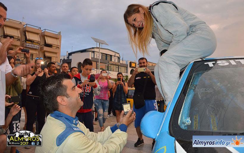 Ξεχωριστή πρόταση γάμου στην τελετή εκκίνησης του Rally Almyros (βίντεο&φωτο)