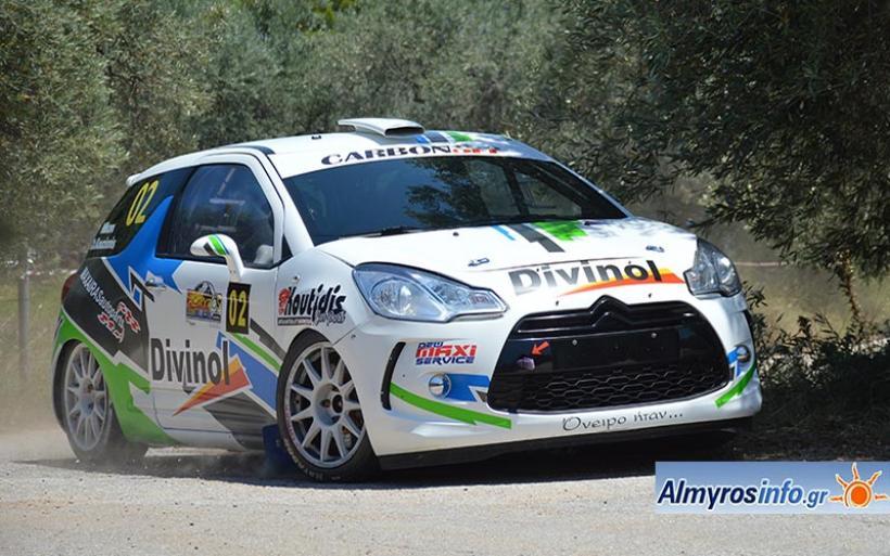 Παροχές και πρόγραμμα του αγώνα ''4o Rally Αλμυρός 2019''