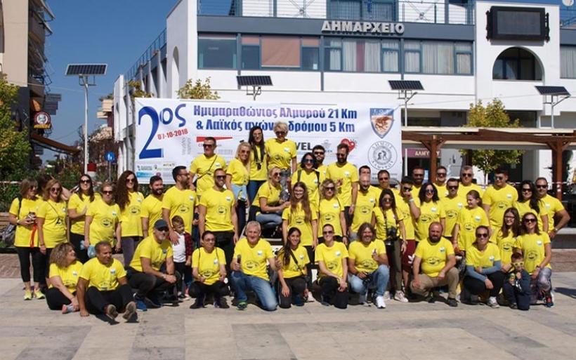 Δελτίο Τύπου για τον 2ο Ημιμαραθώνιο Αλμυρού «Almyros City–Zerelia Lakes»