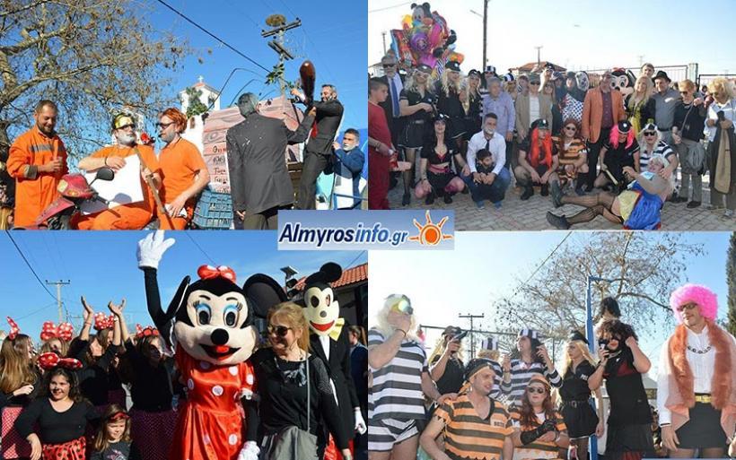 Με εξαιρετική επιτυχία το Καρναβάλι Ευξεινούπολης 2019 (2 videos & 970 photos)