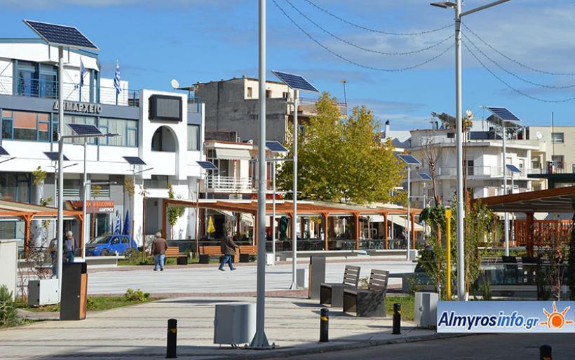 Άρχισε η υποβολή αιτήσεων για εκατοντάδες θέσεις 8μηνιτών στη Μαγνησία - 70 στο Δ. Αλμυρού