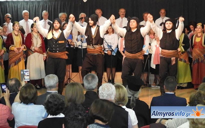 Eκδήλωση από το Δ. Αλμυρού για την Ημέρα Μνήμης της Γενοκτονίας του Ποντιακού Ελληνισμού (βίντεο&φωτο)