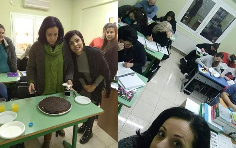 """Κοπή πίτας φροντιστηρίου """"Βούλγαρη"""" τμήματος Ισπανικών (φωτο)"""