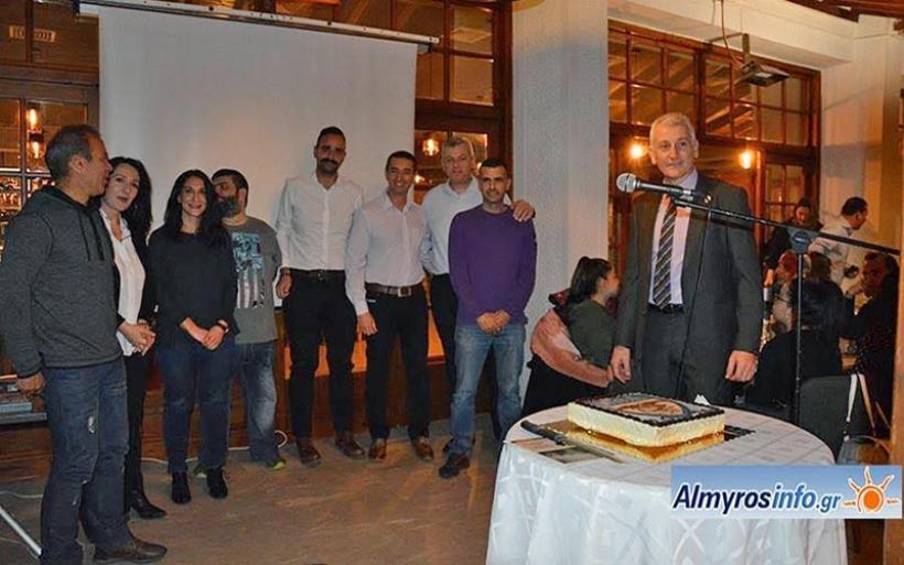 Με επιτυχία η εκδήλωση για την κοπή Πίτας του ΕΟΣ Αλμυρού (βίντεο&φωτο)