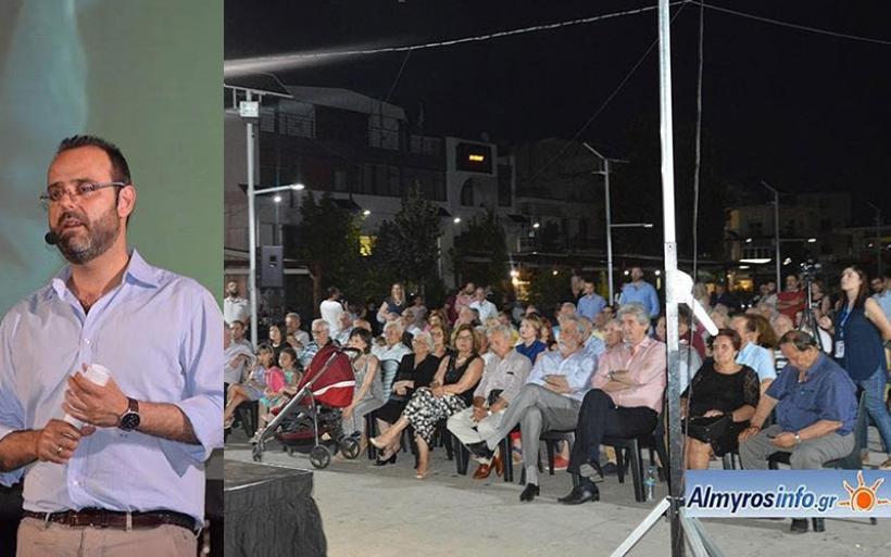 Η κεντρική ομιλία του υποψήφιου βουλευτή ΝΔ Κων/νου Μαραβέγια στον Αλμυρό (βίντεο&φωτο)