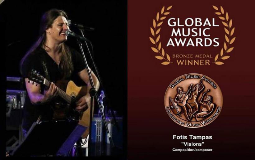 Διεθνής διάκριση για τον Φώτη Τάμπα στα Global Music Awards