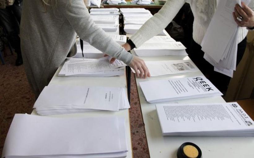 ΕΔΕ: Αμοιβή και στους πολίτες που συμμετέχουν στην εκλογική διαδικασία