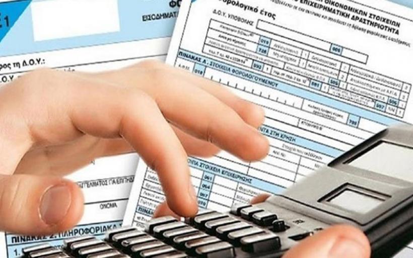 Οι πέντε παγίδες στις φετινές φορολογικές δηλώσεις - Πώς θα γλιτώσετε πρόσθετα χαράτσια