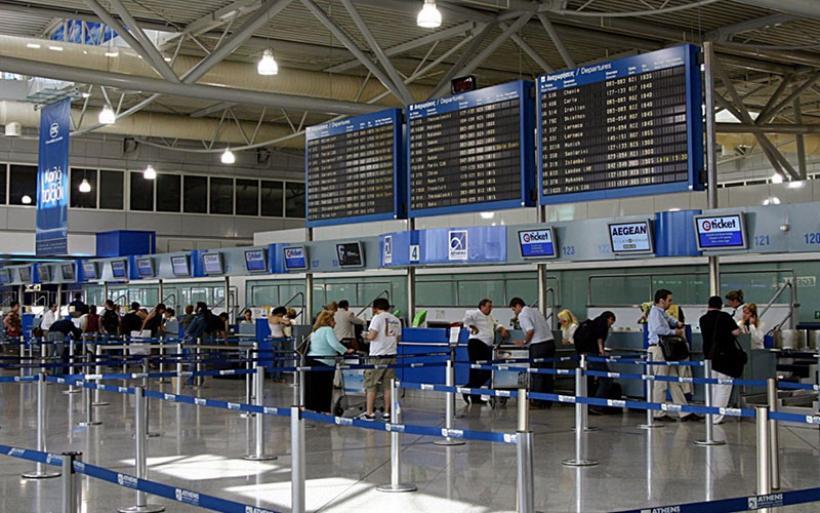 Ελληνικά αεροδρόμια: Τι αλλάζει για τις πτήσεις εκτός Σένγκεν