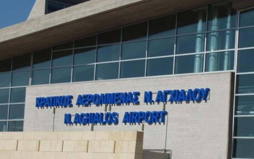Στη λίστα αεροδρόμιο και λιμάνι Βόλου