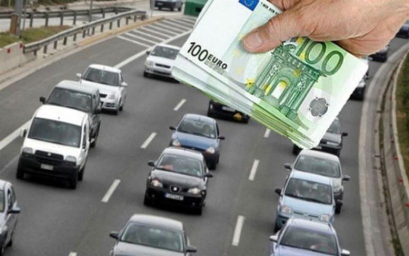 Αυξήσεις – φωτιά στα ασφάλιστρα αυτοκινήτων – Δείτε πόσα τέλη κυκλοφορίας θα πληρώσετε
