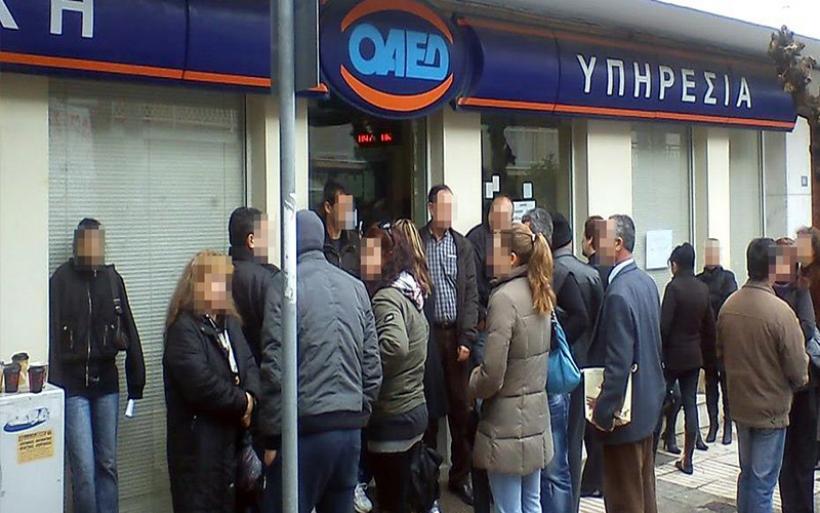 ΟΑΕΔ: Στους 1.128.421 οι εγγεγραμμένοι άνεργοι τον Δεκέμβριο