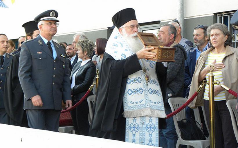 Υποδοχή και μόνιμη εγκατάσταση τμήματος του Ιερού Λειψάνου του Αγίου Αρτεμίου στο Αστυνομικό Μέγαρο Μαγνησίας