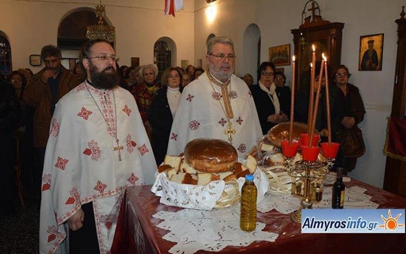 Ο εορτασμός του Αγίου Τρύφωνος στον Αλμυρό (φωτογραφίες)