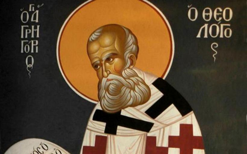 Ιερά Αγρυπνία με αφορμή την Εορτή του Αγίου Γρηγορίου του Θεολόγου
