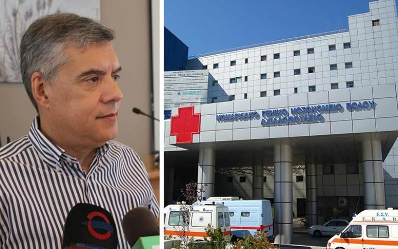 Με νέο υπερηχομοτογράφο εξοπλίζεται το Γενικό Νοσοκομείο Βόλου