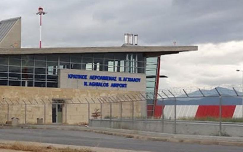 Ενδιαφέρον της Fraport για την αξιοποίηση του αεροδρομίου Nέας Αγχιάλου