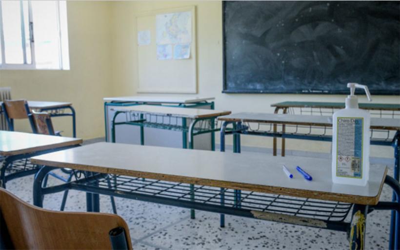 Με νέα δεδομένα θα λειτουργήσουν οι σχολικές μονάδες και στη Μαγνησία