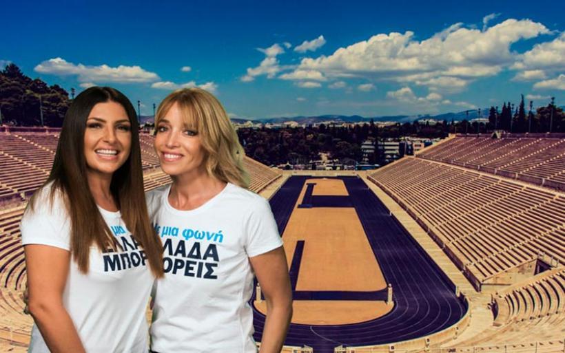 Νάντια Χαλαμανδάρη - Έλενα Παπαρίζου: Στα γυρίσματα για την καμπάνια της τελετής παράδοσης της Ολυμπιακής Φλόγας!