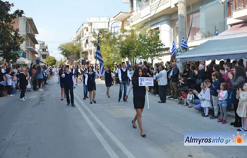 Η παρέλαση και οι εκδηλώσεις για την 28η Οκτωβρίου στον Αλμυρό (βίντεο&φωτο)