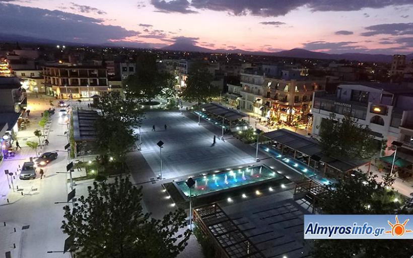 Αλμυρός: Πρόσκληση σε συνάντηση για τα ανοιχτά κέντρα εμπορίου -  ΟPEN MALL