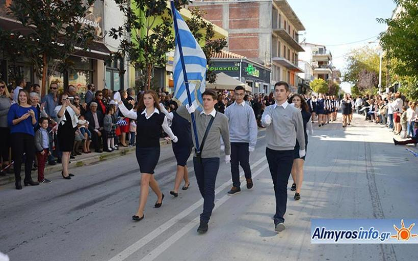Η παρέλαση και οι εκδηλώσεις για την 28η Οκτωβρίου 2018 στον Αλμυρό (βίντεο&φωτο)