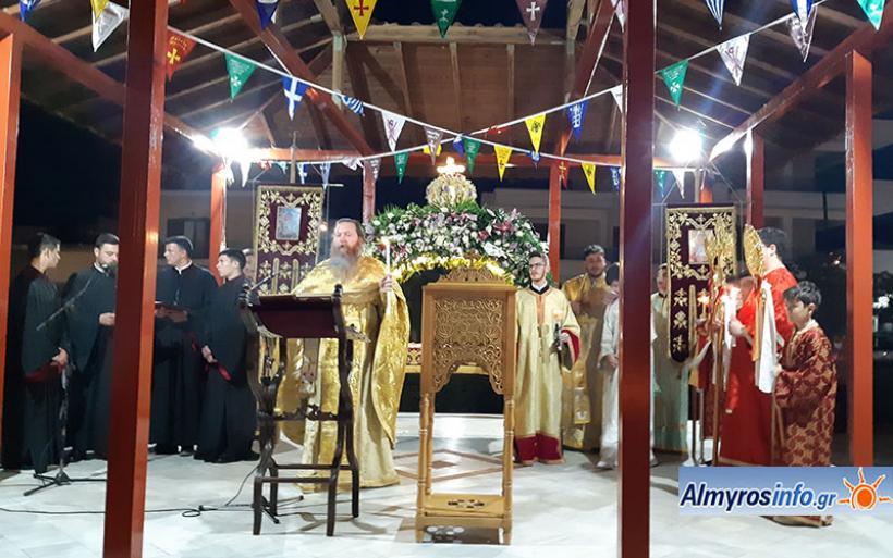 Χρόνια Πολλά, Χριστός Ανέστη - Ανάσταση στον Ι.Ν. Αγίου Δημητρίου Αλμυρού (βίντεο&φωτο)