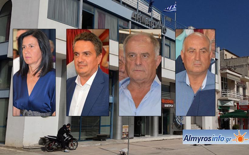 Ανακοινώθηκαν επίσημα οι αντιδήμαρχοι του Δήμου Αλμυρού
