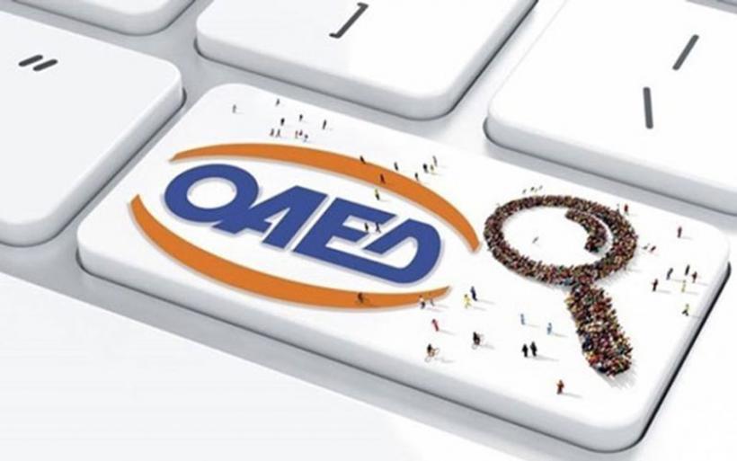ΟΑΕΔ: Από Δευτέρα οι αιτήσεις για 4.700 θέσεις του προγράμματος επιδότησης της εργασίας