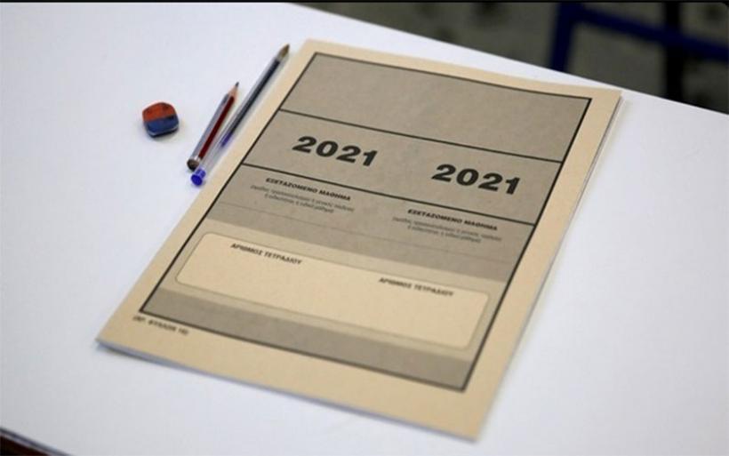 Το μεσημέρι ανακοινώνονται οι βαθμολογίες των Πανελλαδικών Εξετάσεων