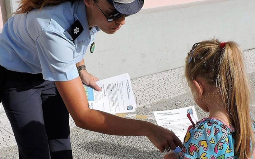Ενημερωτικά φυλλάδια θα διανείμουν αστυνομικοί σε σχολεία του Δ. Αλμυρού