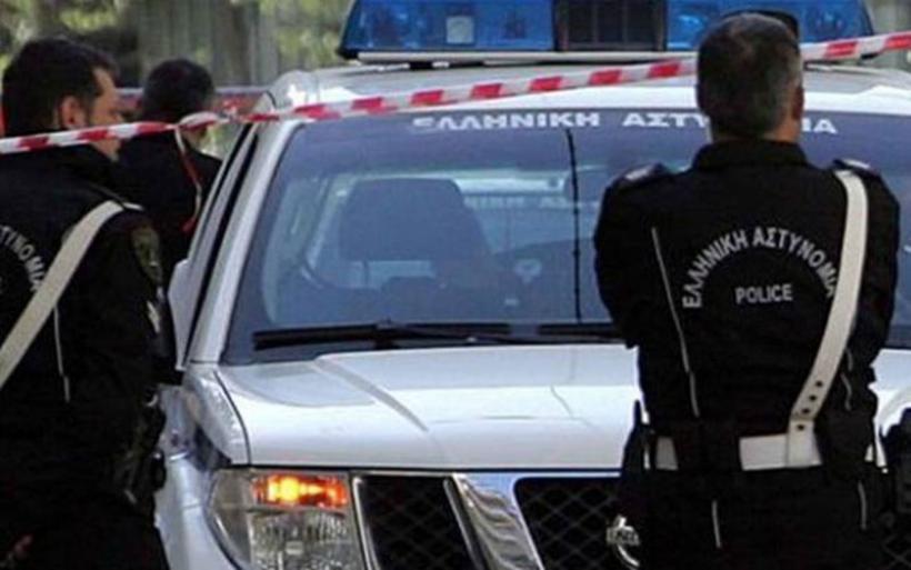 Εκτεταμένη αστυνομική επιχείρηση σε περιοχή του νομού Λάρισας -Συνελήφθησαν 10 άτομα