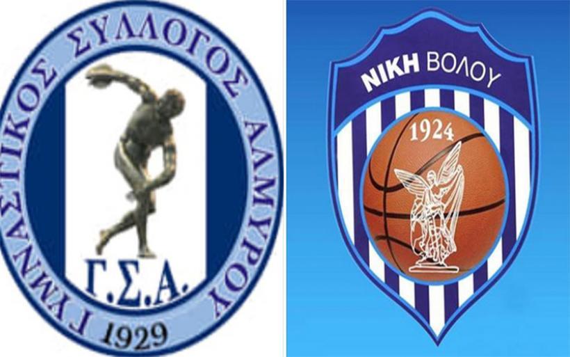 Αγωνιστική δράση την Κυριακή για τα αναπτυξιακά τμήματα υποδομής του μπάσκετ του Γ.Σ.ΑΛΜΥΡΟΥ