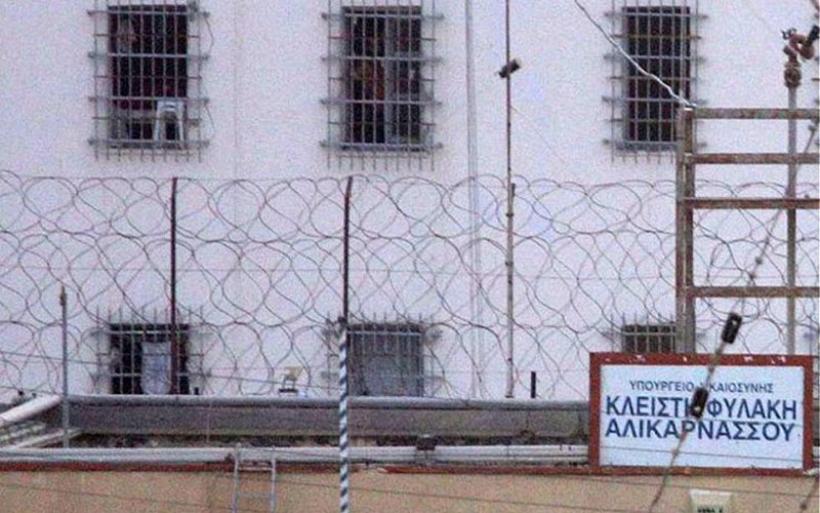 Μπαλάκι με ηρωίνη στις φυλακές Αλικαρνασσού