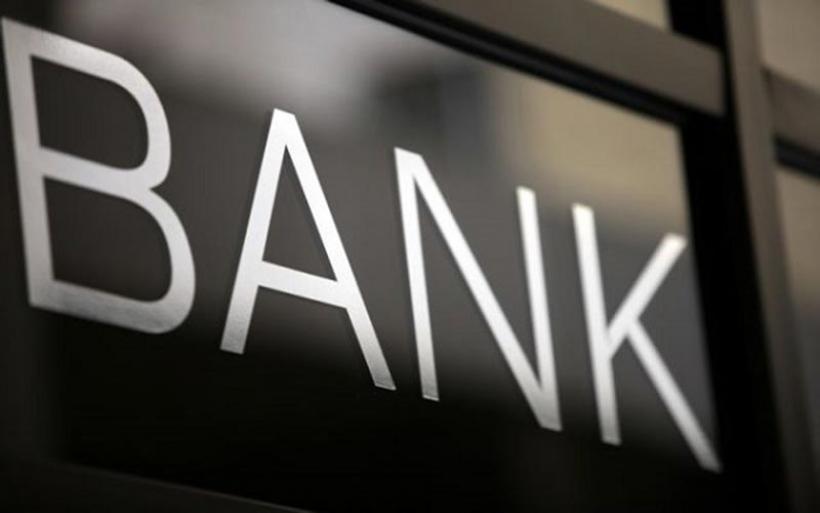 Bloomberg: Δημιουργία bad bank εξετάζει η Ελλάδα
