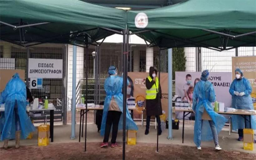 Πέντε θετικά rapid tests χθες στον Βόλο –Όλα αρνητικά σε Ν. Αγχίαλο -Βελεστίνο