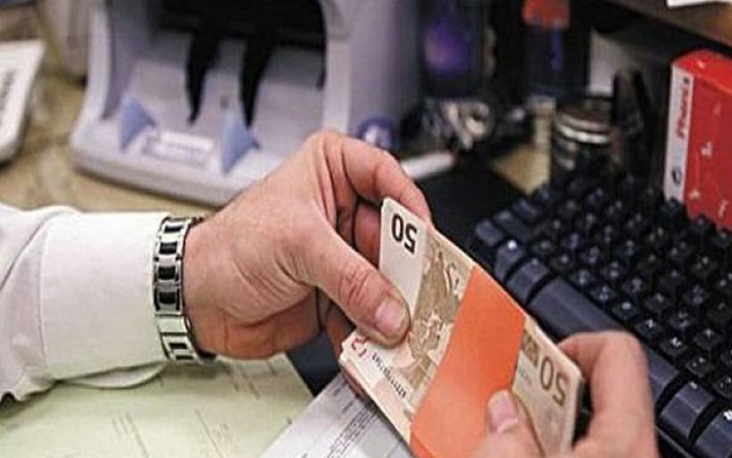 Απαγορευτικό συναλλαγών στο γκισέ της τράπεζας. Ποιες είναι οι 4 συναλλαγές που δεν θα γίνονται