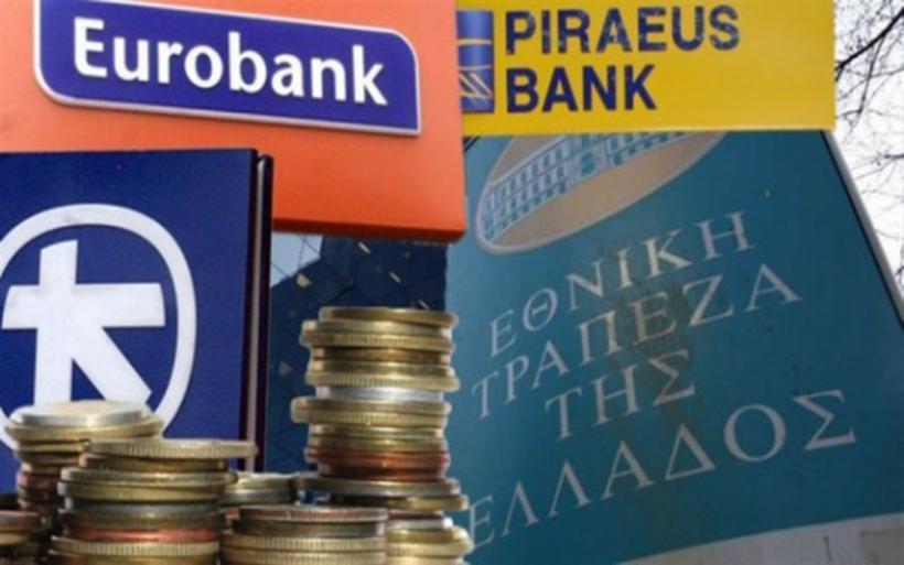 Κλίμα ανησυχίας στις τράπεζες από το σκηνικό στην οικονομία
