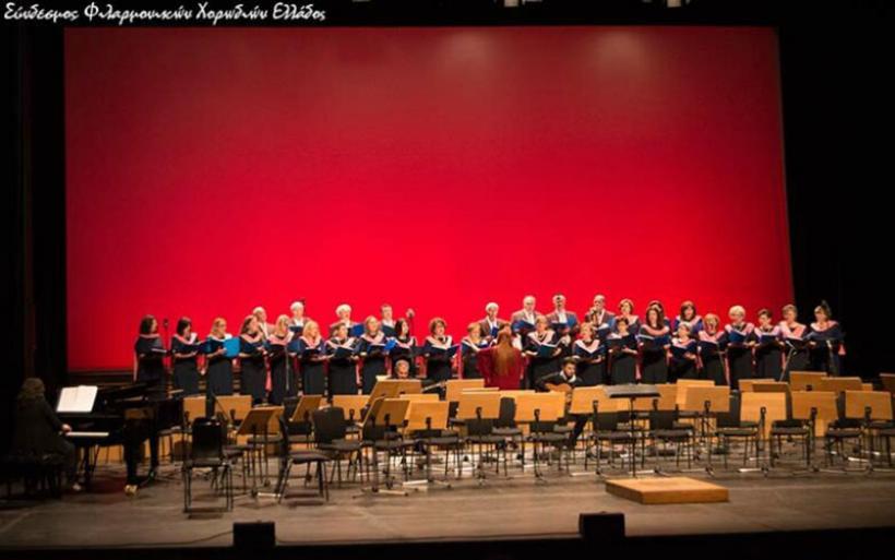 Με μεγάλη επιτυχία η παρουσία της Τετράφωνης Μικτής Χορωδίας Δ. Αλμυρού σε Χορωδιακό Φεστιβάλ στην Καρδίτσα