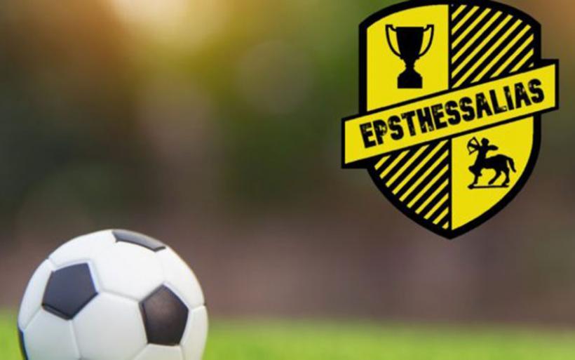"""Αποτελέσματα Κυπέλλου ΕΠΣΘ – Οι ομάδες που προκρίθηκαν στους """"8"""""""