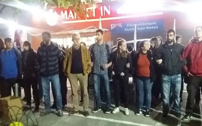 Ιωάννινα: Ένταση και συλλήψεις συνδικαλιστών