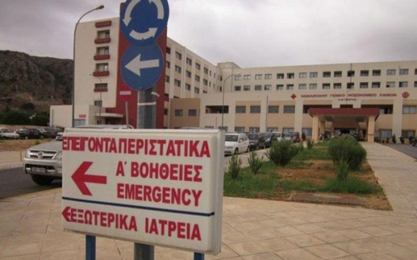 Βουλιάζουν τα νοσοκομεία από ασθενείς που χρειάζονται πρωτοβάθμιες φροντίδες υγείας