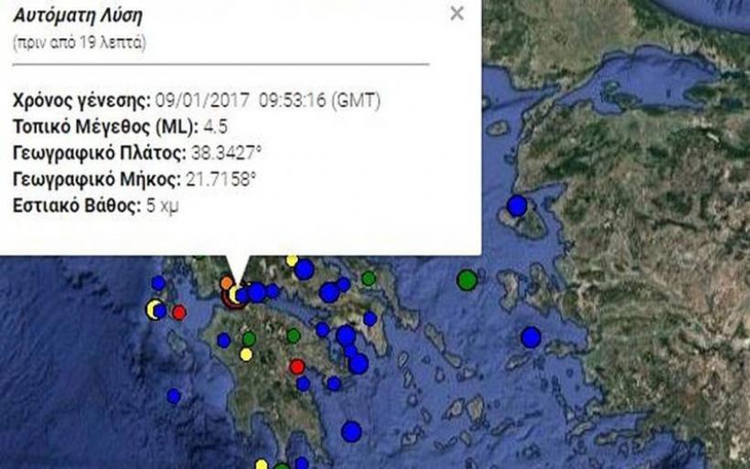 Σεισμός 4,5R 12 χλμ. νοτιοδυτικά της Ναυπάκτου