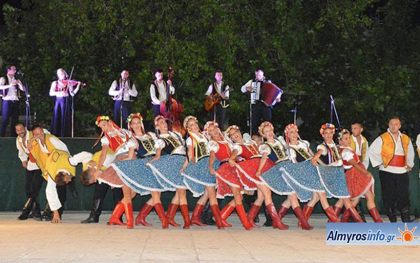 Εντυπωσίασε το 1ο Διεθνές Φεστιβάλ παραδοσιακών χορών Δ. Αλμυρού (βίντεο&φωτο)