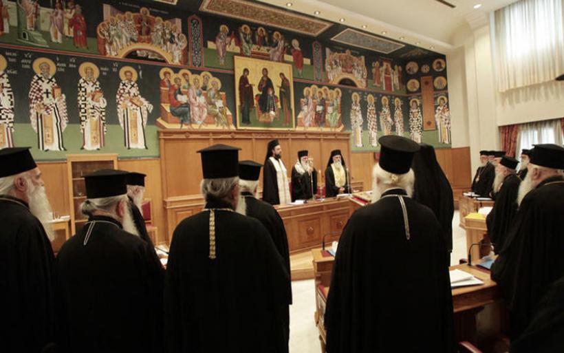 Να παραμείνουν οι κληρικοί στο δημόσιο αποφάσισε η Ιερά Σύνοδος