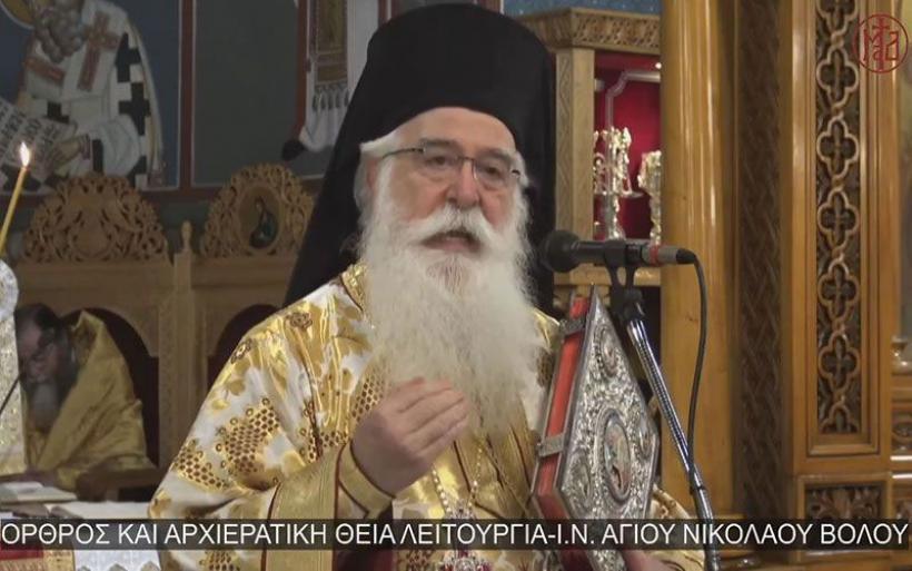 Το Κήρυγμα του Μητροπολίτη Δημητριάδος & Αλμυρού την Κυριακή Τελώνου & Φαρισαίου (βίντεο)