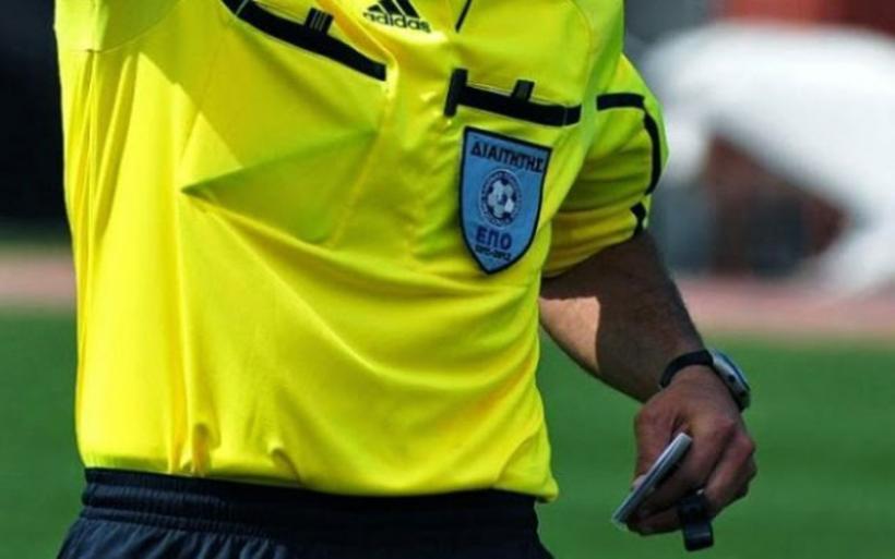 O Μπλούνας από την ΕΠΣ Φθιώτιδας σφυρίζει στο Νίκη-ΓΣΑ: Οι διαιτητές του 4ου ομίλου