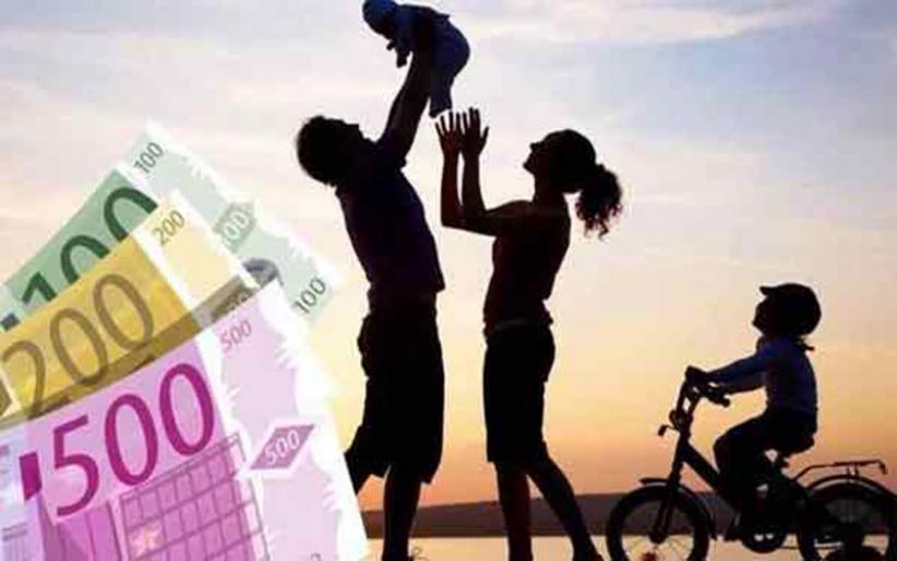 Επίδομα παιδιού: Σήμερα πληρώνεται η 5η δόση