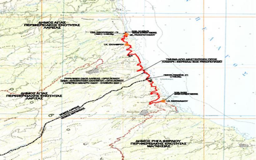 Υπογράφηκε η σύμβαση για την κατασκευή του παραλιακού άξονα Θεσσαλίας Κεραμίδι-Ρακοπότα