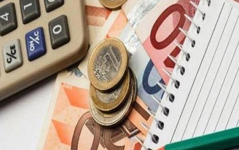 Επιδόματα - Πληρωμές: Έκτακτο επίδομα 300 ευρώ. Διαβάστε ποιους αφορά